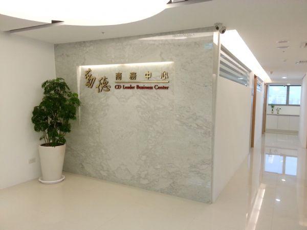 人文經貿大樓台中市北屯區辦公室出租-照片2