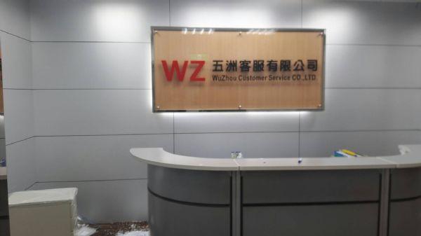 一層一戶優質管理 / 現成隔間裝潢092台北市內湖區辦公室出租-照片4