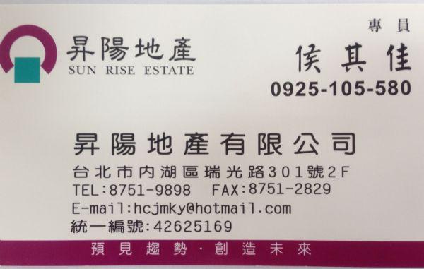 一層一戶優質管理 / 現成隔間裝潢092台北市內湖區辦公室出租-照片5