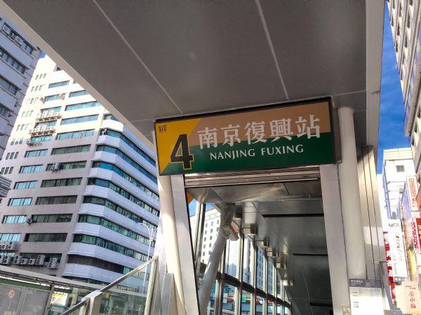 財星大樓台北市中山區辦公室出租-照片9