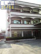 台南市安南區廠房