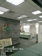 台北市內湖區辦公室