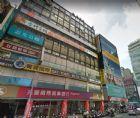 台北市中正區辦公室